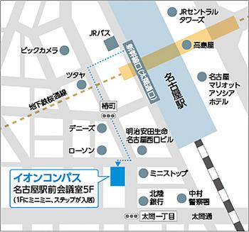ロータスビル 地図(名古屋).jpg
