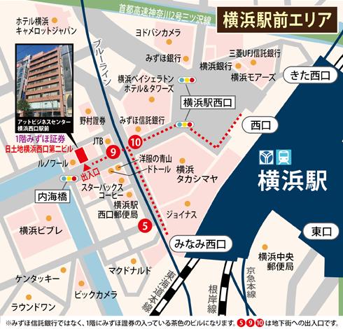 日土地横浜西口第二ビル地図(横浜).png
