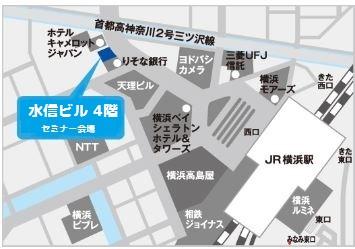 水信ビル 地図(横浜).jpg