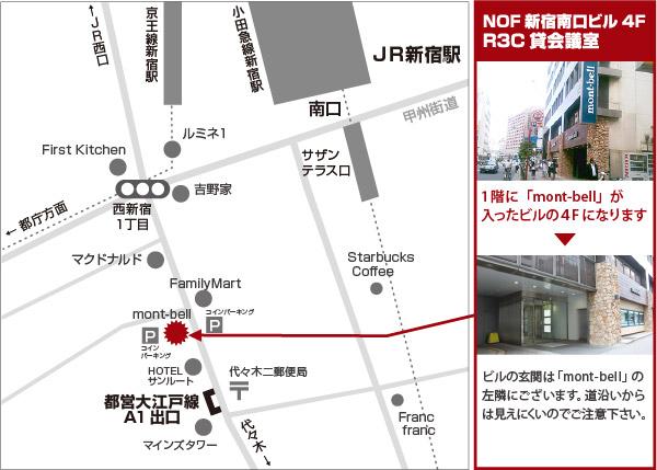 NOF新宿南口ビル地図.jpg